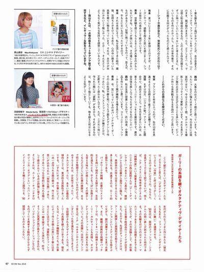 2015.9.28issue_SOEN.jpg