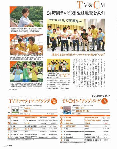 VDI_その他_オリスタ_2015.08.21.jpg