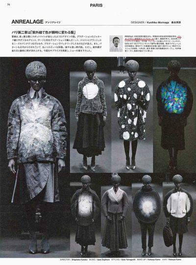 VDI_卒業生_FASHION-NEWS_2015.4.jpg
