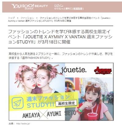 Kokosei_VDI.jpg