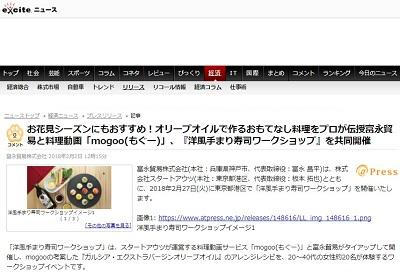 LV_OHANAMI.jpg