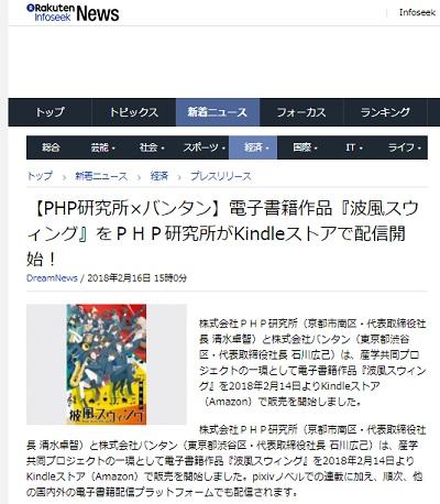 PHP_VCT.jpg