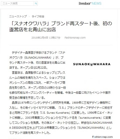 VDI_kitaaoyama.jpg