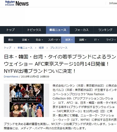 afc6_4.jpg