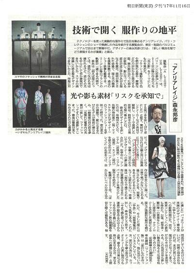 anrea_tenji2.jpg