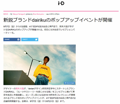 dairiku_event.jpg