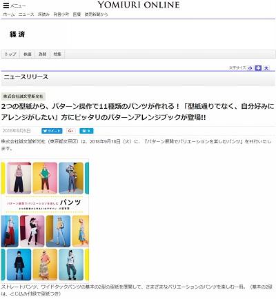 komine_book.jpg
