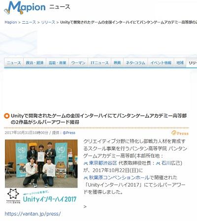 unity_award.jpg