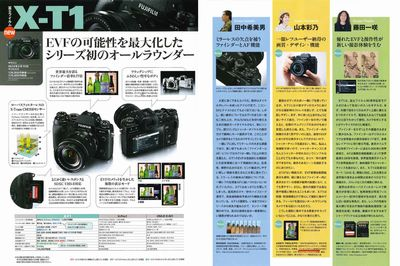 VDI_staff_DegitalCameraMagazine_May_2014.jpg